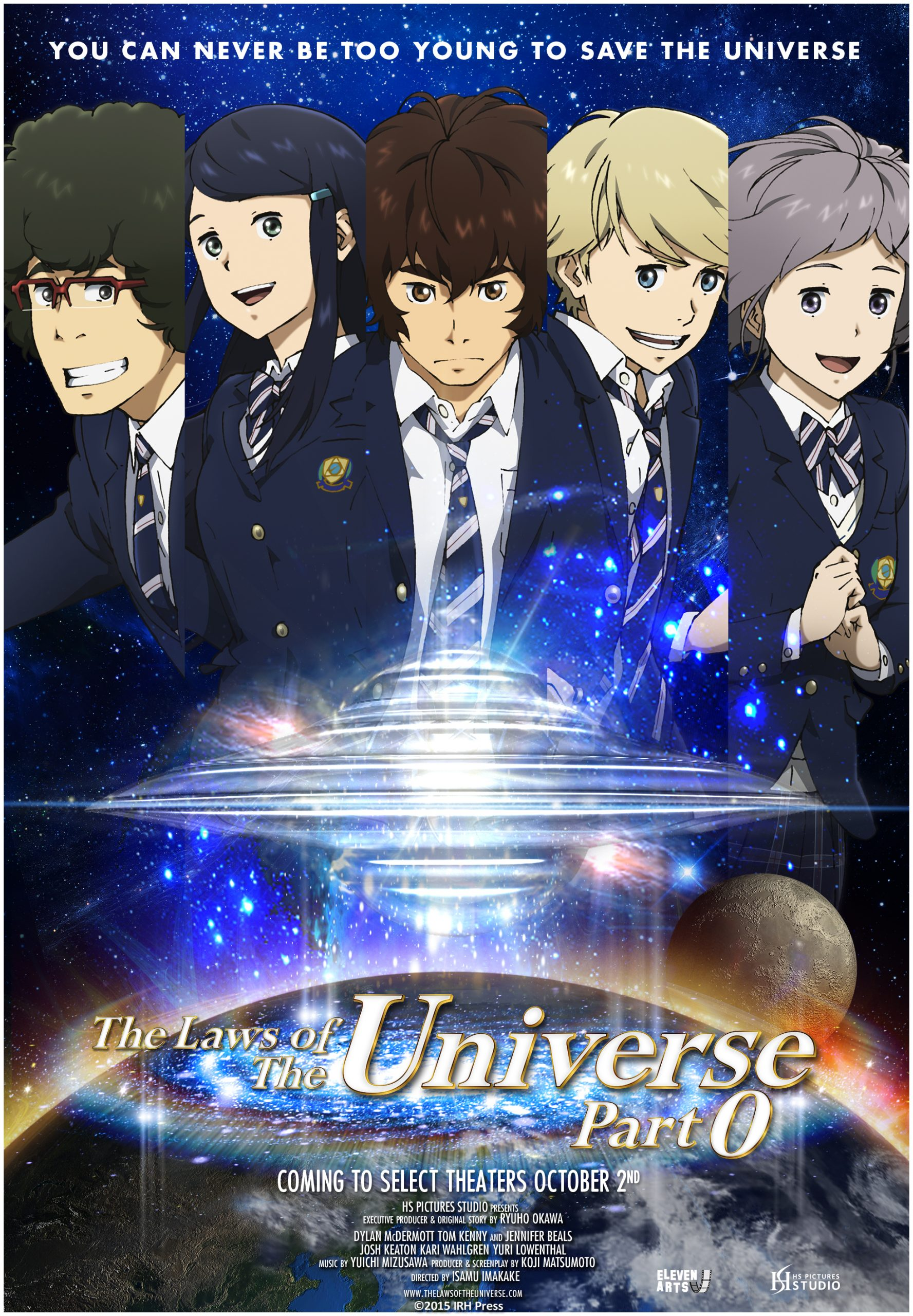 The Laws of The Universe: Part 0